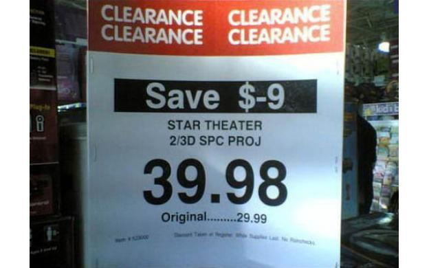 Negative Sale