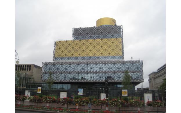 Circular patterns on Birmingham (UK) library